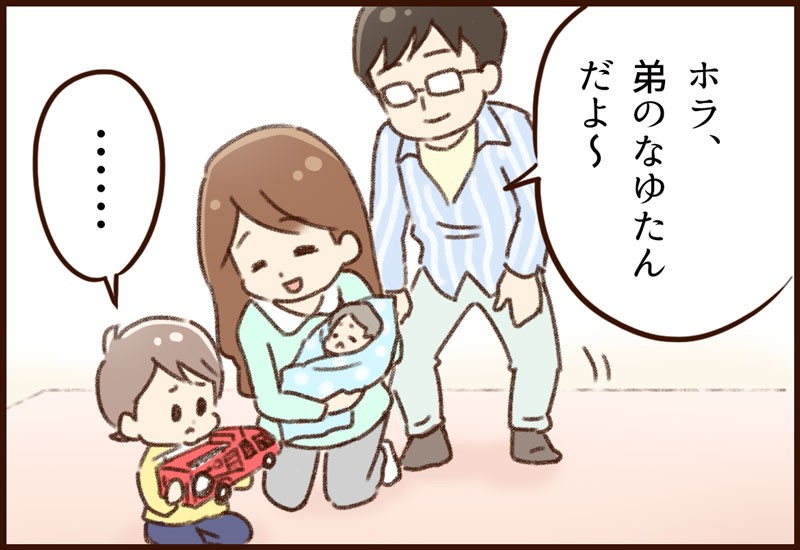 yumui-ln01-14