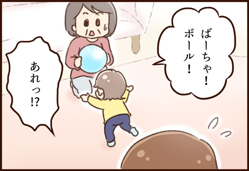 yumui-ln01-15