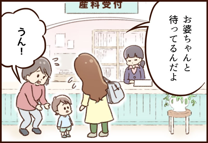 yumui-ln01-2