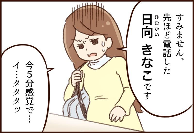 yumui-ln01-3