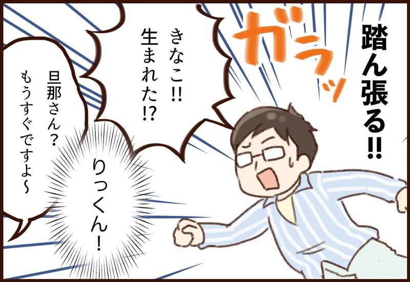 yumui-ln01-5