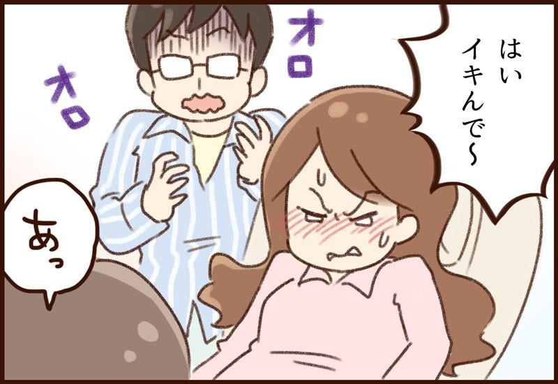 yumui-ln01-6