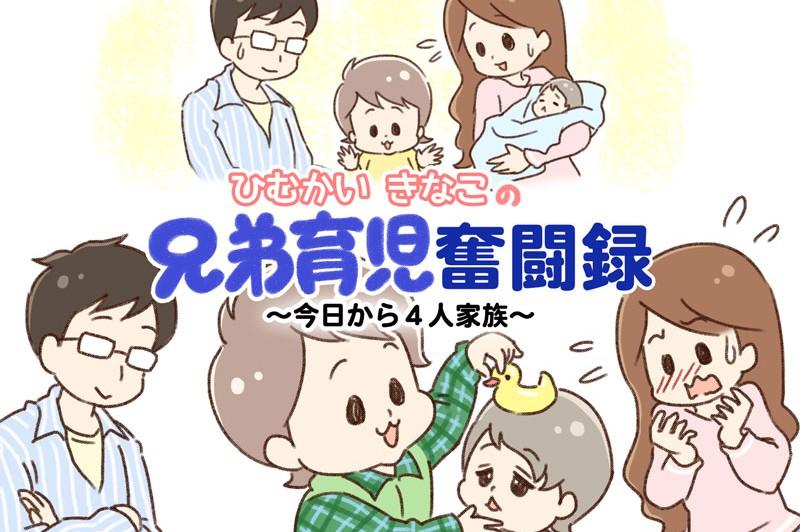 yumui-ln01-top