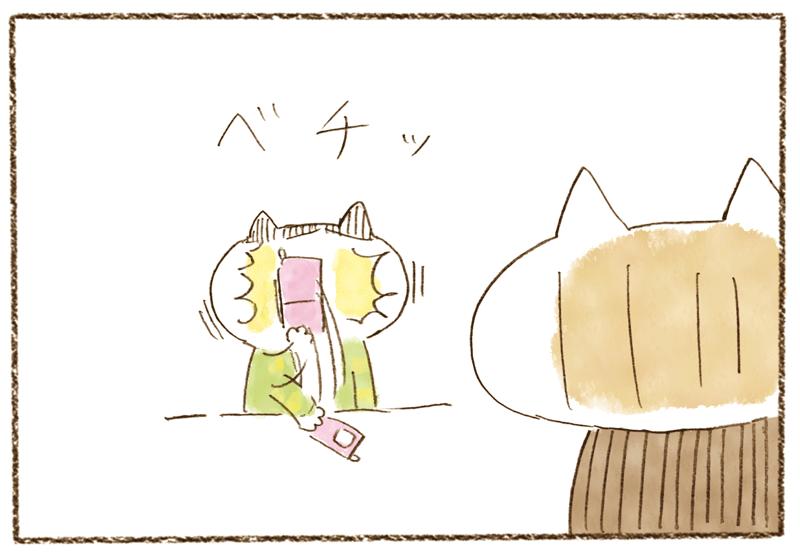 andneko01_03