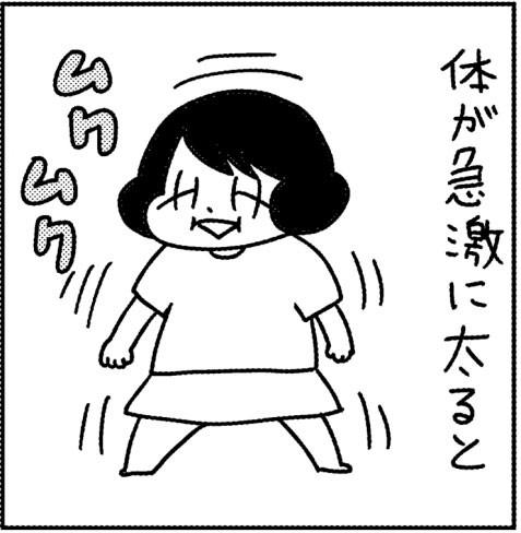 yamamoto5_01