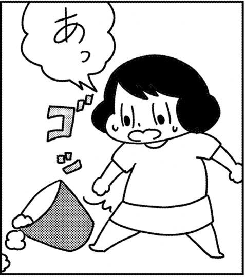 yamamoto5_04
