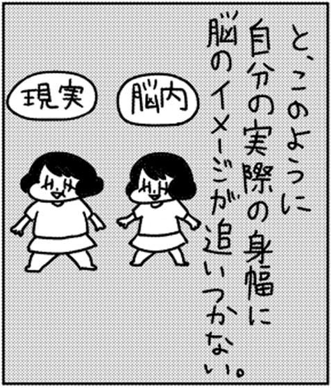 yamamoto5_05