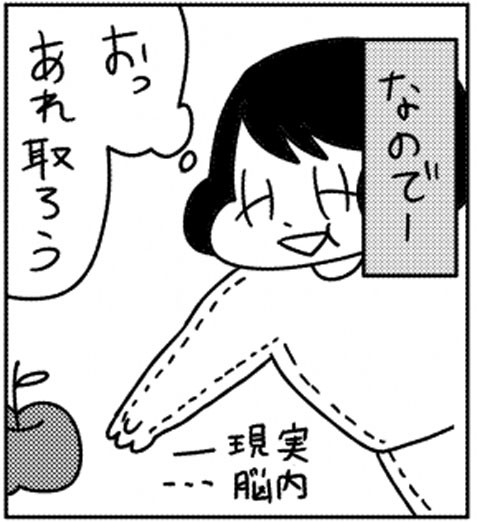 yamamoto5_06