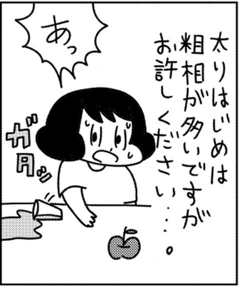 yamamoto5_07