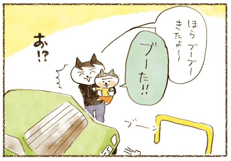 andneko03_01