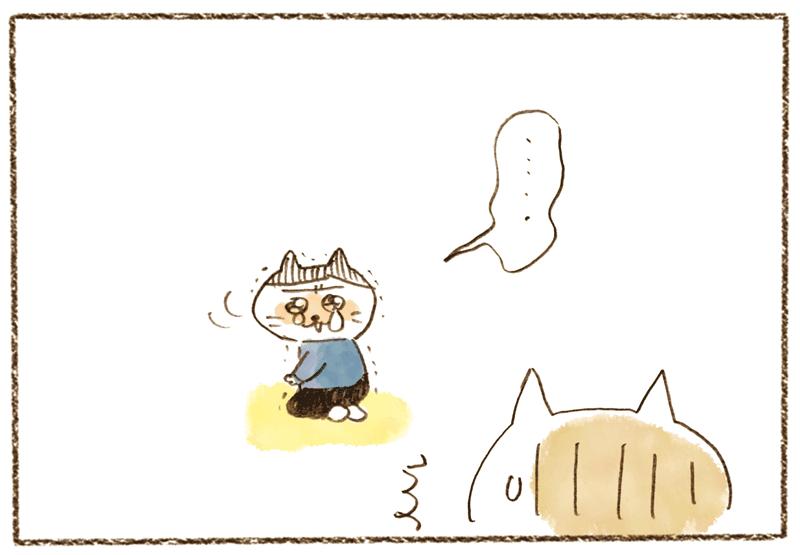 andneko03_03