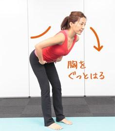 s1_yoga_8