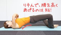 s2_yoga_9