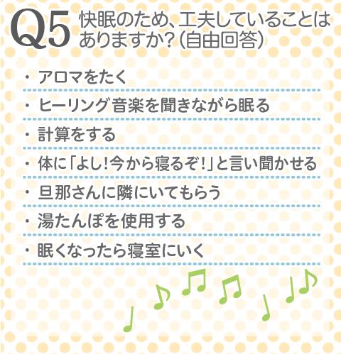 voice_14_2_q5