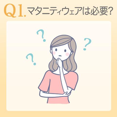 voice_28_q1