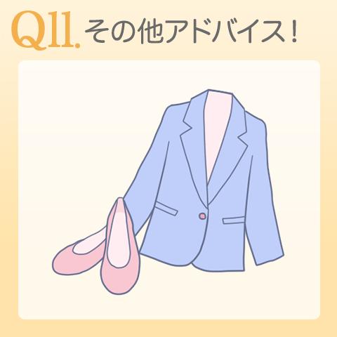 voice_28_q11