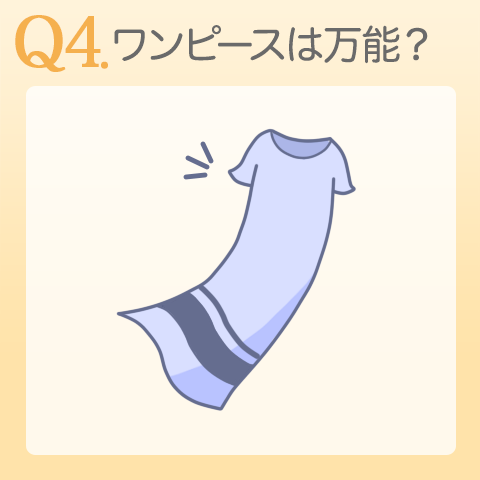 voice_28_q4