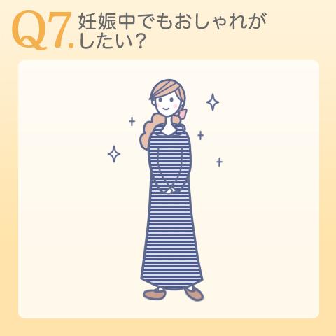 voice_28_q7