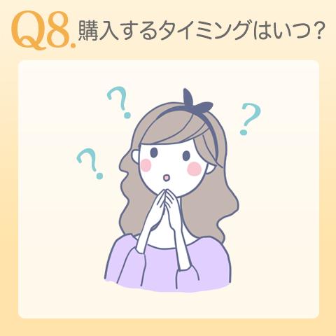 voice_28_q8