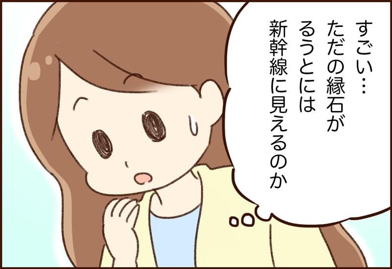 ln-13-04
