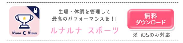 runasupo_bn