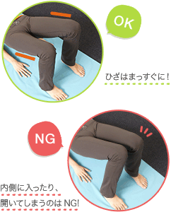 s2_yoga_10