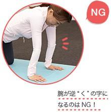s5_yoga_2