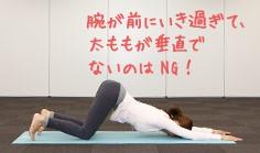 s5_yoga_7