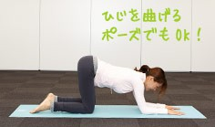 s5_yoga_8