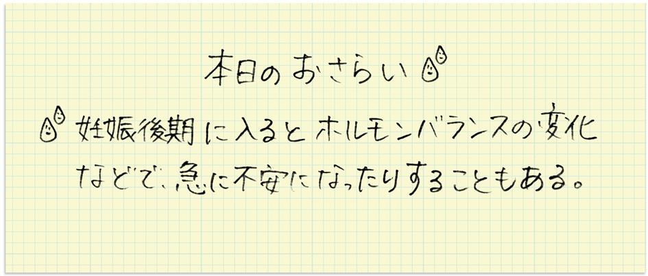 nekonoashiato_35_3