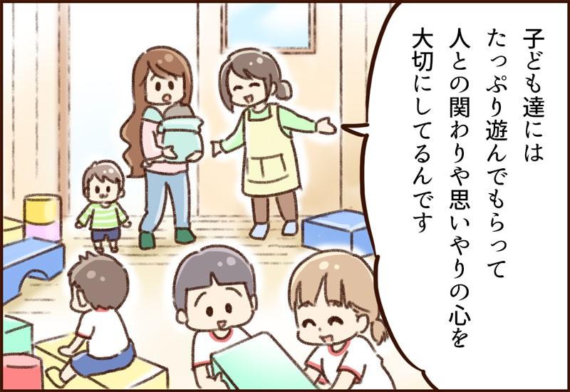 ln-15-03