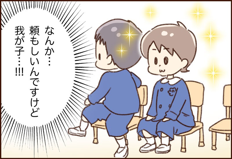 yumui-ln16-4
