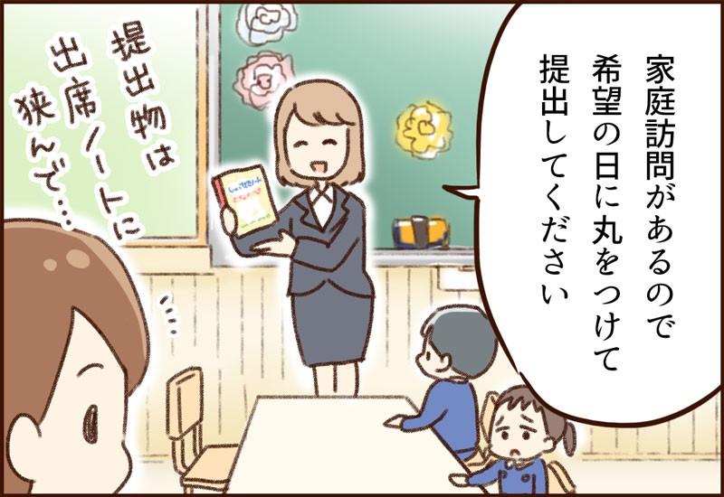 yumui-ln16-6