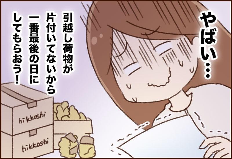 yumui-ln16-7