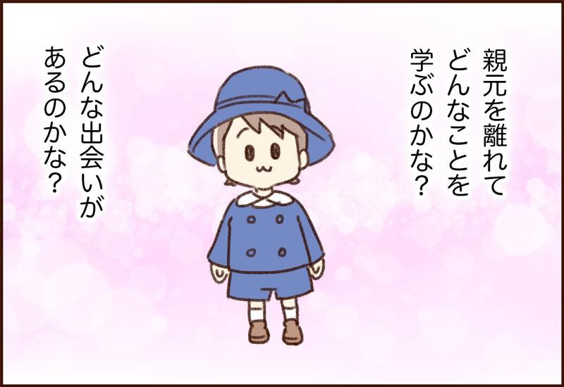 yumui-ln16-8