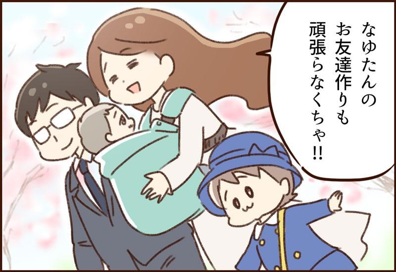 yumui-ln16-9